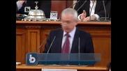 Депутати се заливат с вода. *нема такава държава* Бтв Новините 20.01