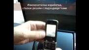 Nokia Sapphire Arte Видео Ревю