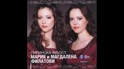Христо Косашки и сестри Филатови - Китка дует