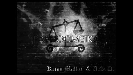 Kriso Malkiq A.s.d. - Равносметка