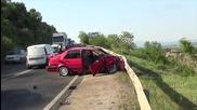 Катастрофа на пътя между Дупница и Благоевград