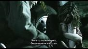 Savaged / Освирепяла (2013)