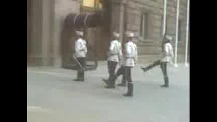 Smqna Na Post.gvardeici!
