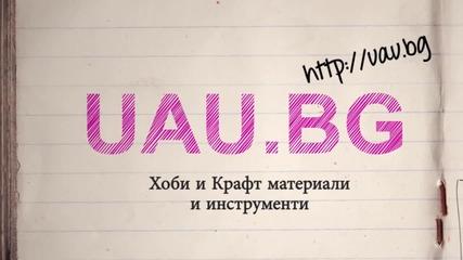 Хоби и Крафт материали и инструменти - Uau.bg