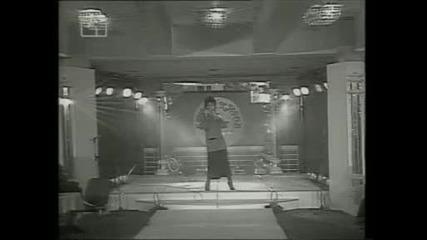 Маргарита Хранова - Не Зная Как Се Случи - 1994