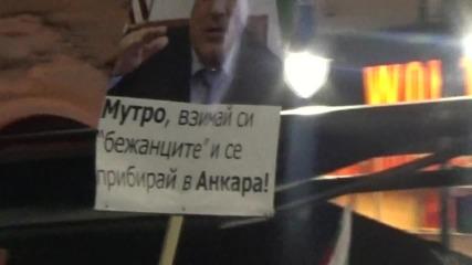 България не спи ! / Митинга в София срещу бежанците 21.11.2015