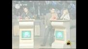 Господари на ефира:Момиче се излага във Това го знае всяко хлапе 13.02.2008 (Високо качество)