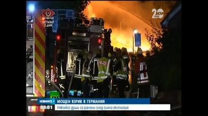 Няколко души пострадаха след силна експлозия в Германия - Новините на Нова