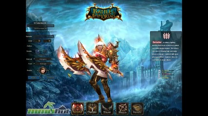 Battle of the Immortals Character Creation New! reg