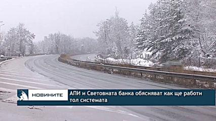 Емисия новини - 08.00ч. 05.12.2019