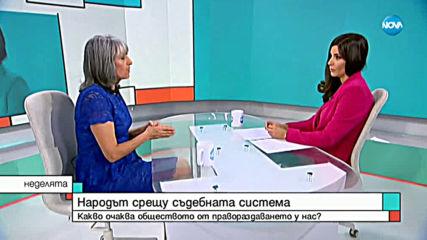 Маргарита Попова: Тревожни са изострените престрелки между магистрати