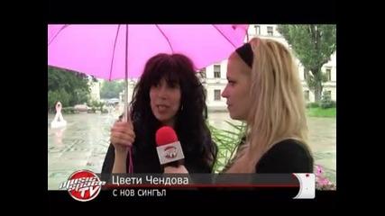 Цвети Чендова с нова песен