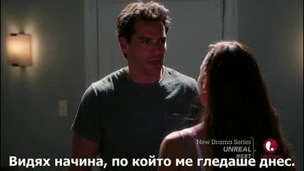 Devious Maids s03e05 (bg subs) - Подли камериерки сезон 3 епизод 5
