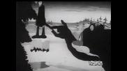 Warner Bros - 060840 The Chewin Bruin Lt Cn