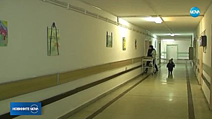 5-годишно дете почина в болницата в Благоевград