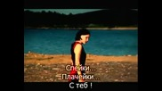 Nightwish - Sleeping Sun - превод