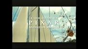 Отваряне На Бионикъл Легенда За Метру Нуи От Александра Видео Клуб 2004 Vhs Rip