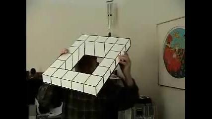Наистина Добра Илюзия...