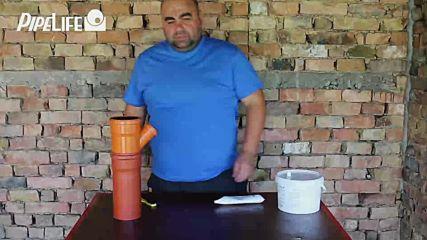 """Пайплайф България: """"Уроците на лудия водопроводчик: Смазката"""""""