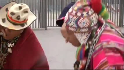 Перуански шамани предрекоха световна титла за Бразилия