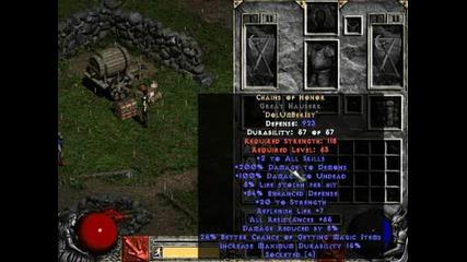 Diablo 2 Ето Как Се Прави Coh в Headoff