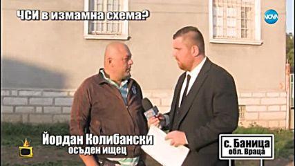 Господари на ефира (13.09.2018)