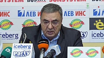 Аврамчев: Саботаж! За пет дни от най-добрата федерация станахме злодеи