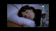Прости ми - (beni Affet) 150 еп. бг аудио