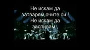 Aerosmith I dont want to miss a thing Превод Armageddon Soundtrack