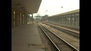 Парен Влак - Гара Пловдив 5