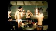 Lady Gaga - Poker Face {високо Качество}