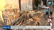 Защо пропадна улица във Варна?
