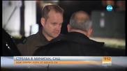 Шестима загинаха при безразборна стрелба в Мичиган