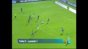 """""""Атлетик"""" (Билбао) надви """"Виляреал"""" с 2:0, """"Селта"""" падна от """"Леванте"""" с 0:1"""