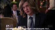 Отчаяни съпруги Сезон 3 (2006) S03e012
