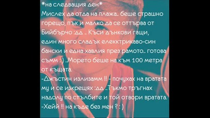 More than this - 8 епизод