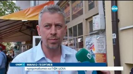 Спортни новини (07.04.2016 - централна)