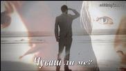 Любов моя, море мое - Пасхалис Терзис (превод)