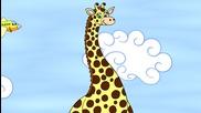 Сладкото жирафче Мейбъл ( анимация )