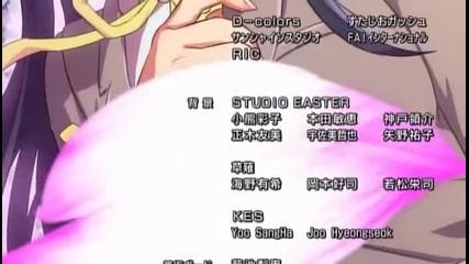 Ore no Imouto [specials] Ending 2 (kuroneko)