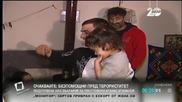 Ромите празнуват Банго Васил