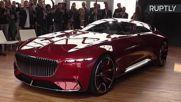 Новият Майбах е колата на бъдещето