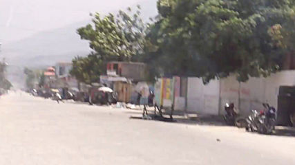 Haiti: One dead as protest escalates in Port-au-Prince over fuel shortages