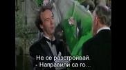 Животът Е Прекрасен (1997) 2/5