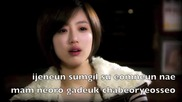 { Dream high Ost } 2am Changmin and Jin Woon - Cant I love you (lyrics + превод)