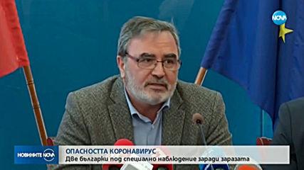 Две българки под наблюдение в болница заради риск от коронавирус