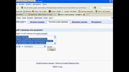 kak da si napravim registraciq v pokemonbattlearena.net