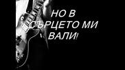 Велика! + Превод Whitesnake - Crying In The Rain