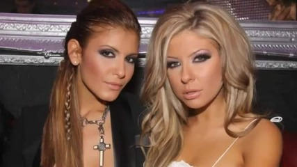 Andrea i Anelia 2011 - Za da me imash (official Cd Rip)