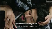 Черни пари и любов - Kara Para Ask - Еп.44, Бг. суб